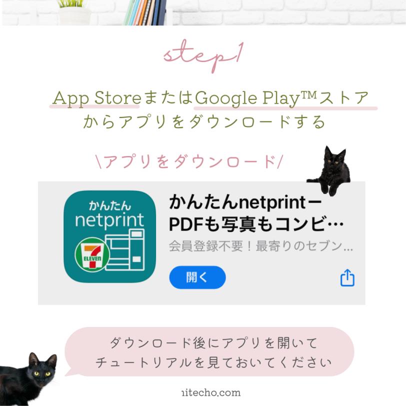 iPhone_netprint_3
