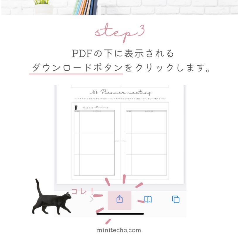 iPhone_netprint_5