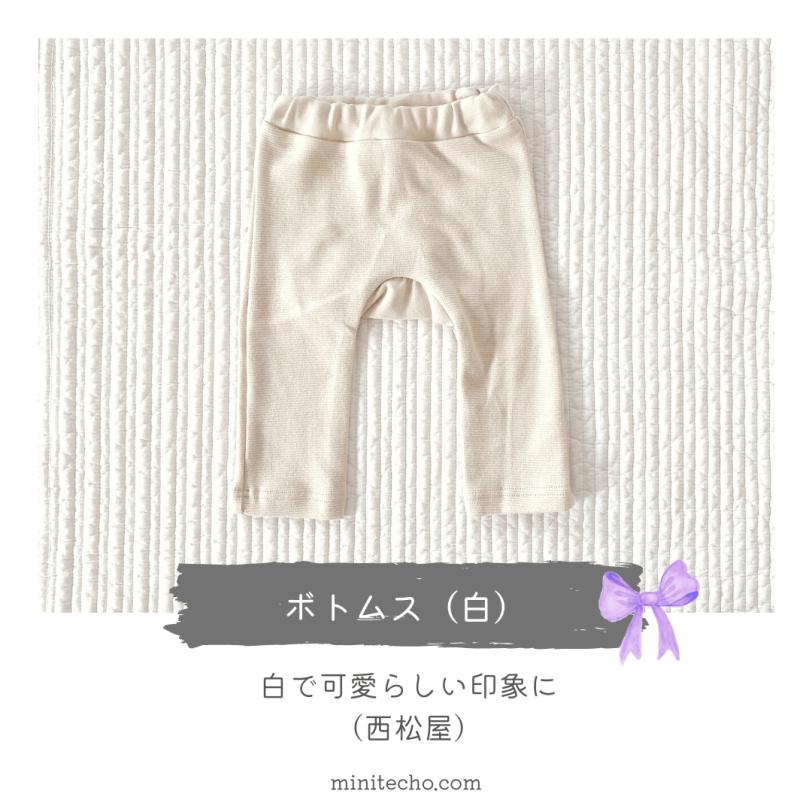 子供服2021AW下の子8
