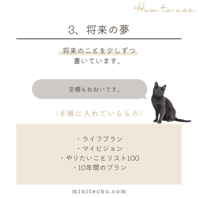 mydream-01